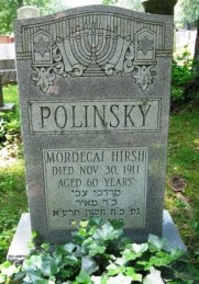 Photograph of headstone of Mordecai Hirsh Polinsky